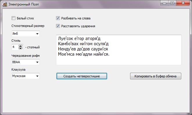sample_n02.png
